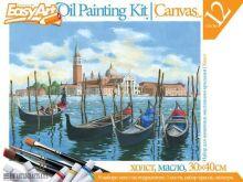 Набор для живописи масляными красками № 1 Венеция