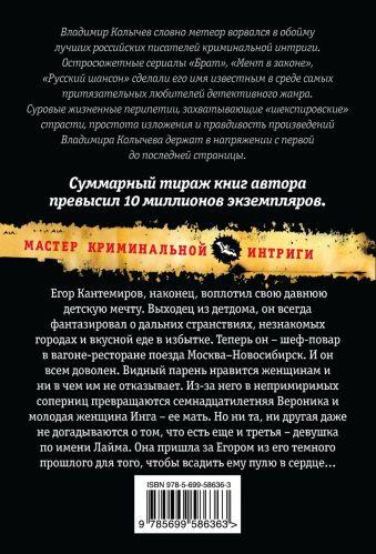 Тревожит память былую рану Колычев В.Г.