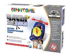 Часы-ходики. Игрушки, наборы для исследований QIDDYCOME