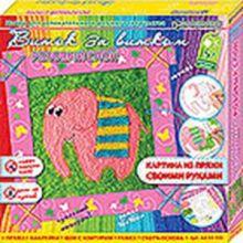 Розовый слон. Набор для изготовления картины