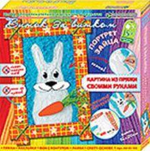 Портрет зайца. Набор для изготовления картины