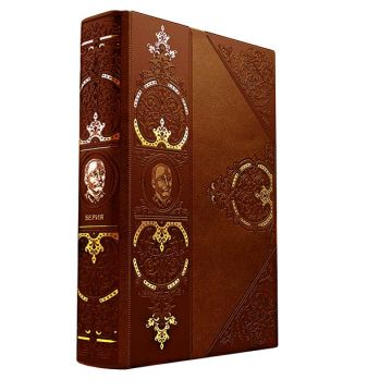 Кремлев С. - Великий Берия. Лучший менеджер XX века обложка книги