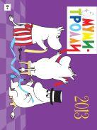 Голубева Э.Л. - Календарь настенный 2013' обложка книги