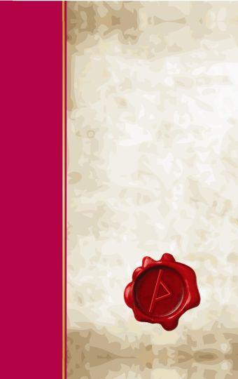 Магия рун. Энергетический блокнот успеха (красная)