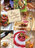Мои кулинарные шедевры. Тетрадь для записей рецептов (коричн. корешок)