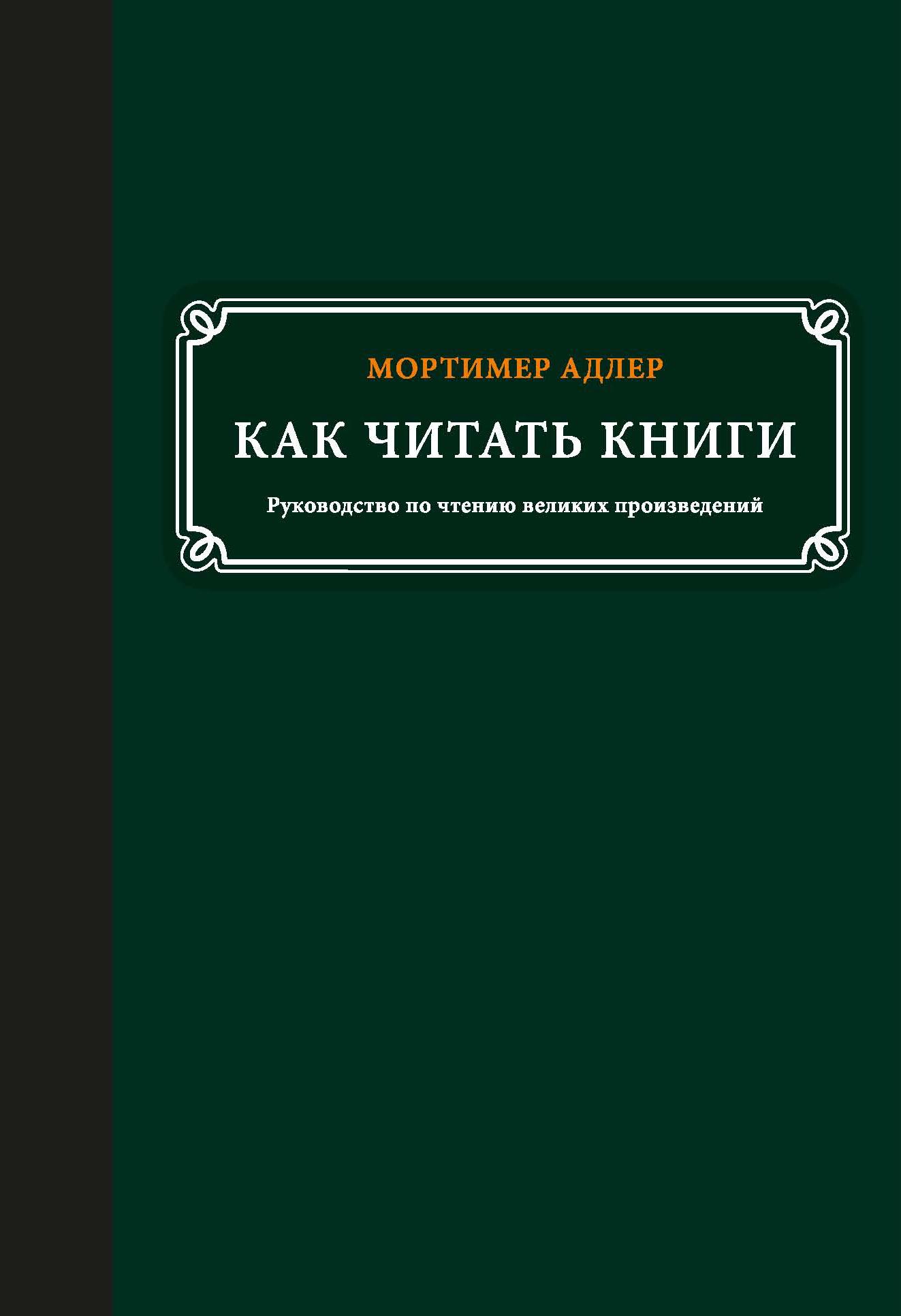 Как читать книги от book24.ru