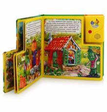 Приключения Чиполлино. говорящая книга в пухлой обложке с аудиосказкой. 215х215мм.
