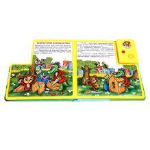 5 историй про Чебурашку и крокодила Гену. книга в пухлой обложке с аудиосказкой