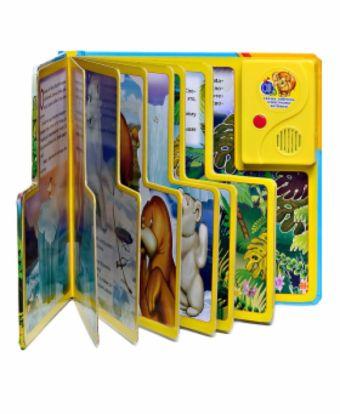 Мама для мамонтенка.  говорящая книга в пухлой обложке с аудиосказкой. 215х215мм. Непомнящая Д.