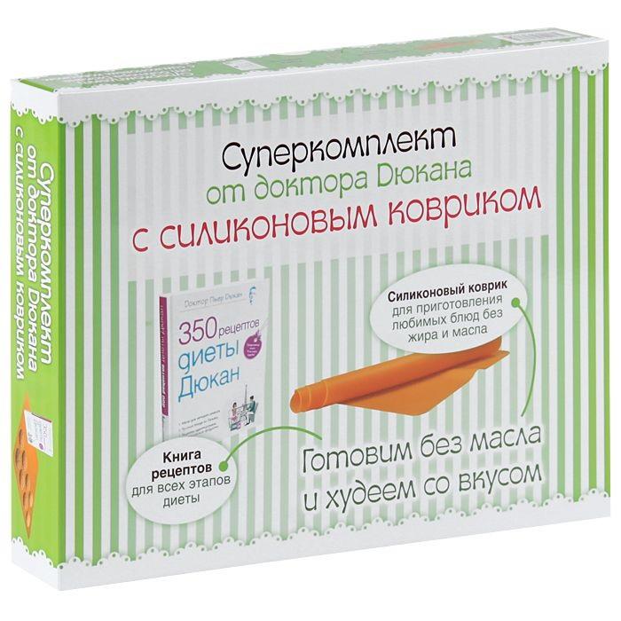Дюкан П. Суперкомплект от доктора Дюкана с силиконовым ковриком книги эксмо рецепты для мультиварки к диете дюкан