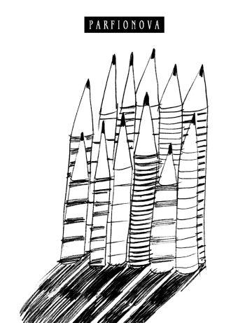 Блокнот для записей «12 карандашей» Парфенова Т.В.