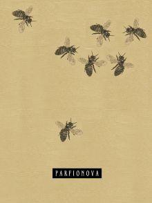Блокнот для записей «Пчелы на работе»