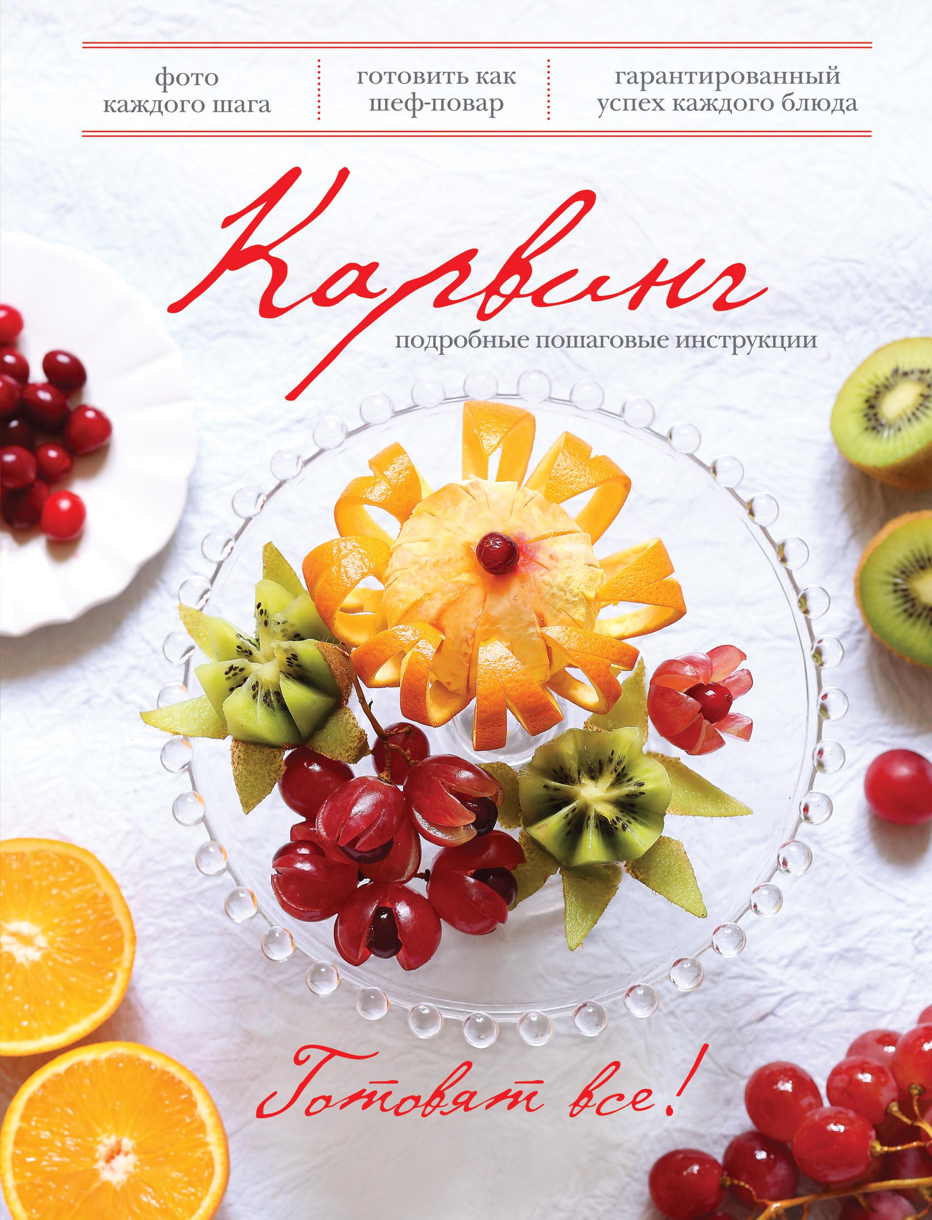 Карвинг самые дешевые семена овощей купить по украине