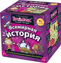 """Сундучок знаний  """"Всемирная история"""""""