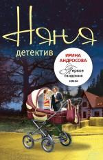 Комплект Доступное чтение (Андросова + Куликова) Андросова И., Куликова Г.