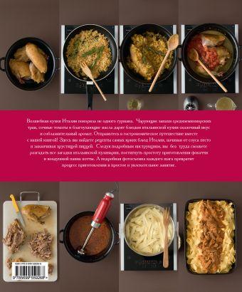 От пиццы до песто (книга+Кулинарная бумага Saga)