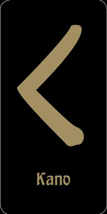 """Руна """"Kano - стабильность и страсть в любви"""" (черная) - фото 1"""
