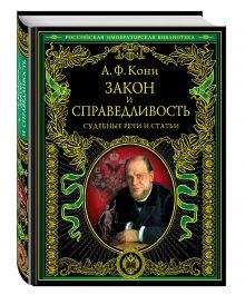 Подарочные издания. Российская императорская библиотека