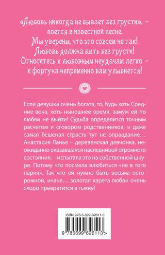 Бешеные страсти Юлия Климова