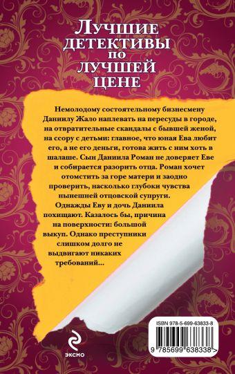 Бизнес-план неземной любви Соболева Л.П.