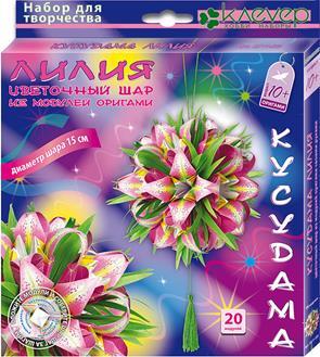 Лилия. Набор для изготовления шара-кусудама