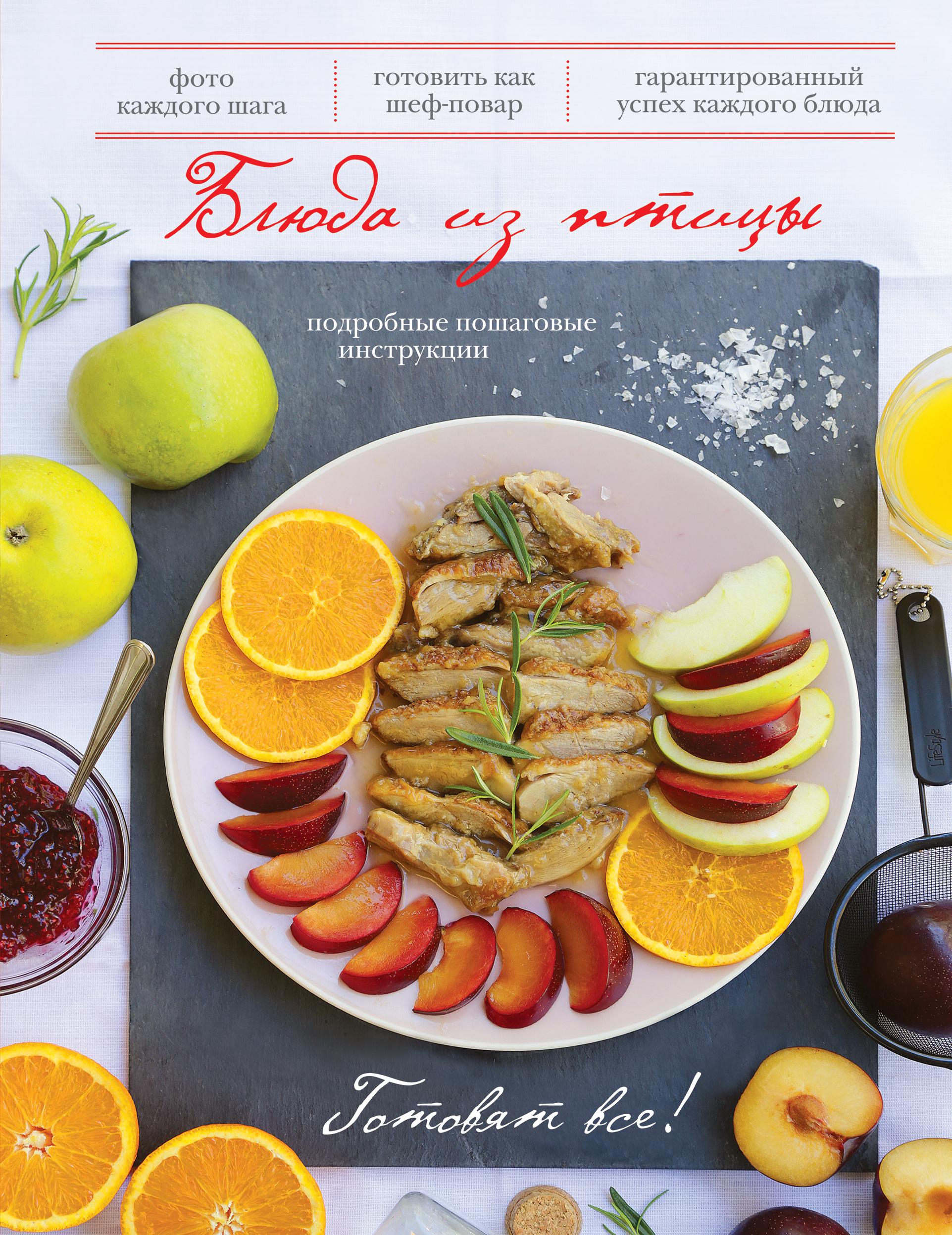 Блюда из птицы мясо птицы охлажденное оптом
