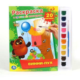 Винни-Пух. раскраска с цветным контуром и красками. формат ...