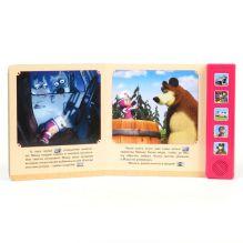 Маша и Медведь. (5 звуковых кнопок).формат: 220х190мм. объем: 10 карт. стр. в кор.24шт