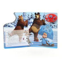 Маша и Медведь. 3 самые зимние истории. 5 кнопок с песенкой и фразами. 203х253мм. в кор.32шт