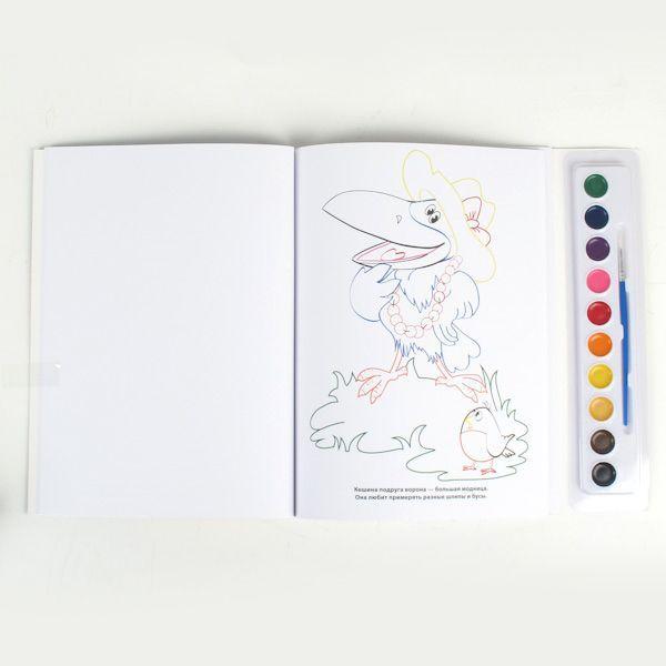 Попугай Кеша. раскраска с цветным контуром и красками. 285х295мм в кор.24шт