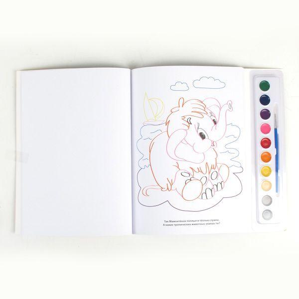 Раскраска. раскраска с цветным контуром и красками. мама для мамонтёнка. 285х295ммв кор.24шт
