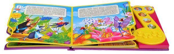 Сказки маленькой принцессы. книга с 5 песнями (нотка). формат: 300х230мм. 20 стр. в кор.16шт