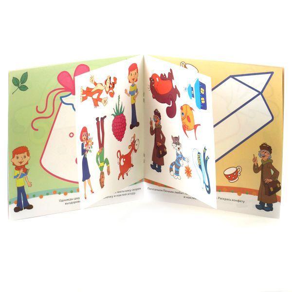 Трое из простоквашино. Раскраски. рисуем пальчиками. формат: 245х245мм. 12 стр. в кор.50шт