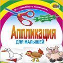 интересно Домашние животные книга