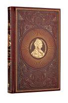 Екатерина II - О величии России. Из «Особой тетради» великой императрицы' обложка книги
