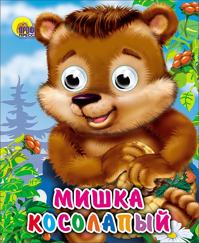 ИВАНОВА Мишка косолапый (без шляпы)