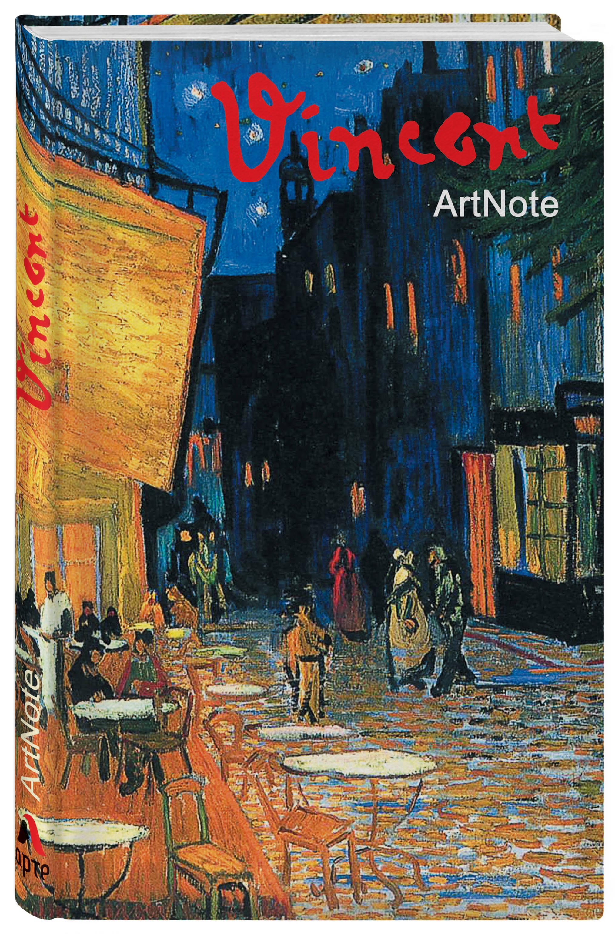 Ван Гог. ArtNote. Ночное кафе (Арте) блокнот в пластиковой обложке ван гог звёздная ночь формат а5 160 стр