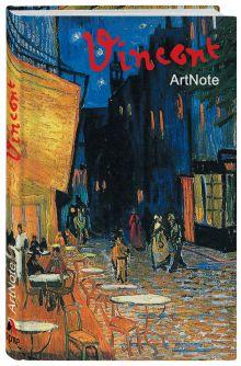 Ван Гог. ArtNote. Ночное кафе (Арте)