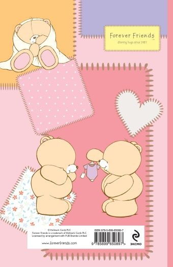 Дневничок беременности (розовый)