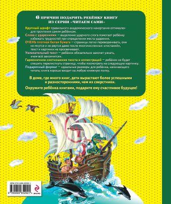 Доктор Айболит (ст. изд.) Корней Чуковский