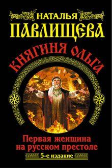 Бестселлеры Льва Прозорова