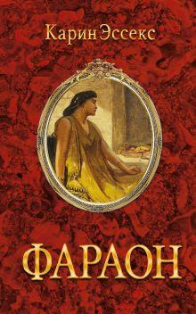Камея. Коллекция историй о любви