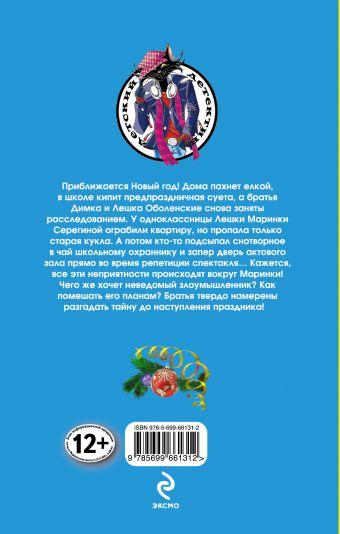Говорящий тайник Гусев В.Б.