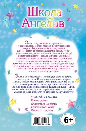 Новые друзья Мизра М.