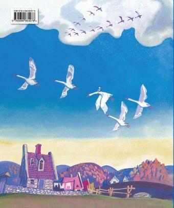 Чудесное путешествие Нильса с дикими гусями (ил. Е. Мешкова) Сельма Лагерлёф