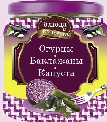 Блюда и консервы. Огурцы. Баклажаны. Капуста (с поролоном) - фото 1