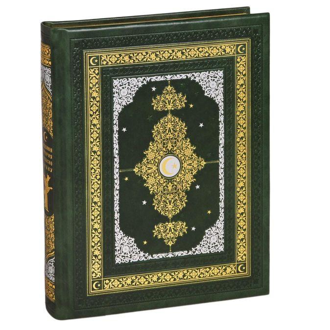 Ибрагим Т.К., Ефремова Н.В. - Священная история согласно Корану (с кор.) обложка книги