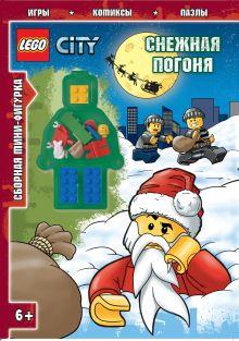 LEGO Снежная погоня (со сборной фигуркой)