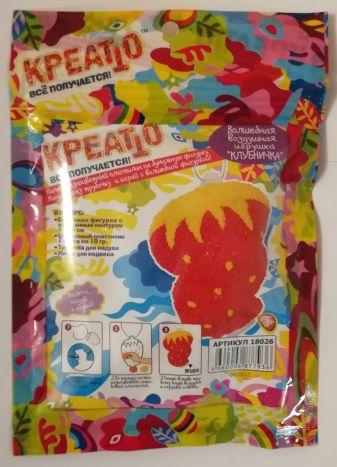 Набор для лепки: пластилиновый шарик 2 цвета, аэрофигурка. 6 в ассортименте