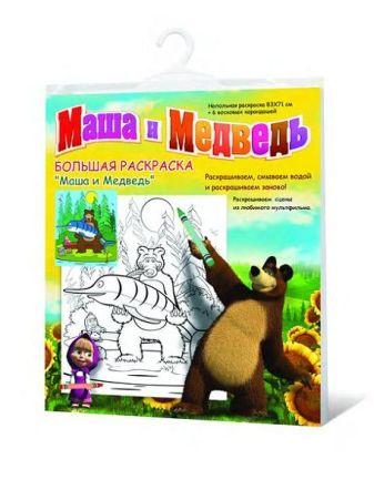 """раскраска """"МАША И МЕДВЕДЬ"""" с рыбой, напольная, Маша и Медведь"""